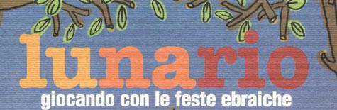 Lunario (click to enlarge)