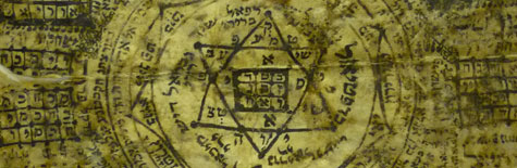 Cabalistic manuscript (click to enlarge)