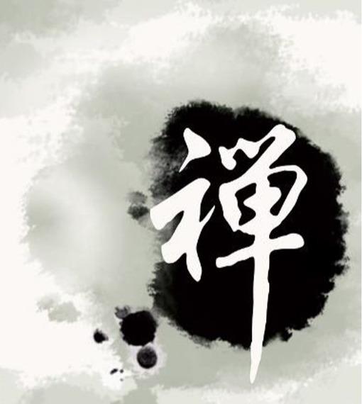 Cal·ligrafia xinesa