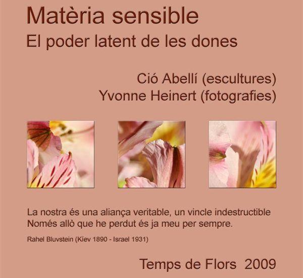 Sensitive Matter